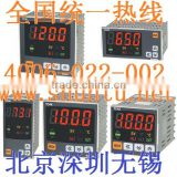 TC4W-14R Korean Autonics TC4W TC4S Dual PID temperature controller