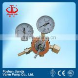 pressure reducing valve/ air pressure reducer
