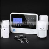 China directly wholesale, nice design and low price voice alert wireless gsm alarm system with free replacement