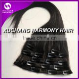 Brazilian virgin hair clip in hair extension/virgin hair extension clip in/remy clip in human hair