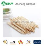 bamboo household items chinese bamboo teeth pick                                                                         Quality Choice