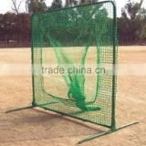 handball goal with baseball practice net