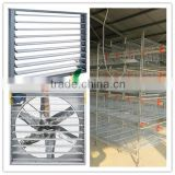hot sale high quality stainless steel commerial ventilation exhaust fan for poultry farm