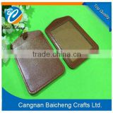 top qulaity card holder for passport and bus card as protective cover in soft leather with cheap price