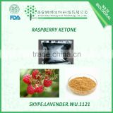 Professional manufacturer Naturural and Synthetic Raspberry Ketone 99% CAS#: 5471-51-2