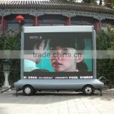 p10 Outdoor Mobile LED TV Display Advertising Vehicle, Large LED Display Billboard Screen Advertising Trailer