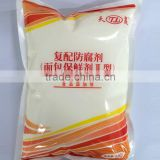 compound rey bread preservative extend the shelf life contain dehydroacetic acid citric acid