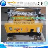 2014 high quality wall plastering machine with factory price 0086 15037190623