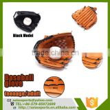 baseball pitcher glove, baseball training glove, baseball PU glove, baseball fingers fastening glove