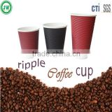 promotional twist corrugated coffee paper cups