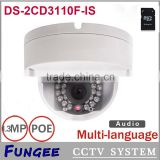 China Shenzhen POE Waterproof outdoor surveillance system Dome IP camera with SD card andip camera audio input output CCTV