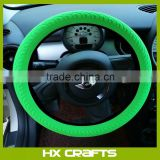 Car accessories mixed color design your steering wheel cover , custom printed logo car silicone steering wheel cover