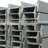 Steel H Beams China saler