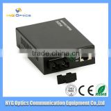 power external fiber optic media converter/10 100 1000 fiber media converter/dc media converter for fiber solution