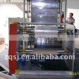 Five-layer coextrusion pp water-cooling high-barrier plastic packaging film extrusion line