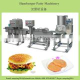 Automatic Hamburger Patty Machine