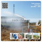 Automatic Water Sprinkler/Irrigating Sprinker For Sale In China With ISO 9001 Certificate
