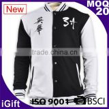 ISO 9001/BSCI high quality animal wholesale plain black no zipper hoodie jacket