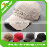 fashion design sports cap & hat, snapback hat, baseball cap