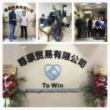 Guangzhou To Win Advertise Display Co.,Limited