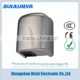 economic mini commercial hand dryer machine