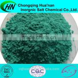 Hot sell Copper Carbonate Basic,12069-69-1