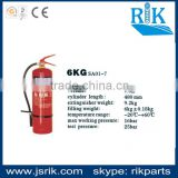 Brand since 1989!china leading safety manufacturer RIK top selling 5KG 145mm powder fire extinguisher