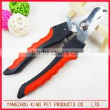 Factory supplies custom industrial dog trimmer clipper pet nail scissors