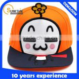 Custom High Quality Cheap 6 panel Children Baseball Cap Lovely Applique Caps
