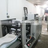 bill punching and folding machine,electric driven punching machine,automatic folding machine