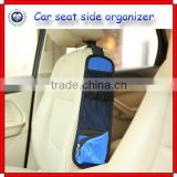 Polyester car seat side storage bag side seat car organizer bag                                                                         Quality Choice