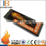 Beyonder Power hard case hybrid car battery for rc airplane/car/toy, high discharge rate 60C, high capacity 4200mAh 7.4V