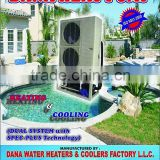 Heat Pump for swilling pools , heater cum chiller in UAE for villas , apartments ,hotels