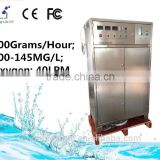 state of the art Lonlf-OXF200/ozone machine swimming pool treatment/water dispenser ozonizer