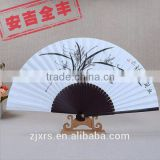 9 inch hand-painted rice paper fan Chinese style men's antiquity big fan wholesale custom Korean paper folding folding fan