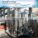 High ratio CO2 mixer soft drink mixer/ carbonated drink mixing machine                                                                         Quality Choice