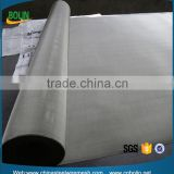 Ultra fine grade 430 magnetic stainless steel metal wire mesh fabric