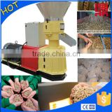 Electric motor sawdust pellet making machine price, fruit tree wood pellet press machine