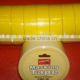 yellow mid temperature masking film tape for painting