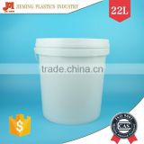 22L Plastic Bucket for Wall Painting, 5 Gallon Buckets with Plastic or Metal Handle with Plastic Spouts