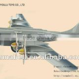New Arrival Airplane (OEM Order)