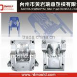 plastic chair without arm mould for rest