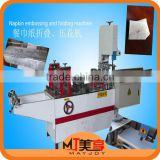 MAYJOY Hot Selling Napkin Paper Embossing Machine,Napkin Color-printing Machine,Restaurant Napkin Folding Machine