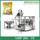 Automatic Packing Machine For Detergent Powder MB6/8-200F with reasonable price