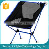 Suzhou Lounge Fishing Branded Beach Chair/Folding Chair/Foldable Camping Chair