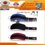 Ankle Straps, Adjustable Fit Ankle Cuff Strap for GYM Cable Machine Workouts with Durable Cuffs for Ab, Leg & Butt Weight