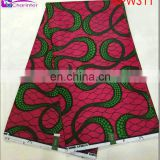 african wax fabric super SPW311
