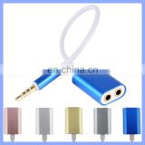 Metal Audio Splitter Cable 3.5mm Audio Stereo Splitter Cable Male to 2 Female Jack Headphone Splitter Adapter
