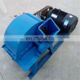 Factory Directly Supply Lowest Price Wood Sawdust Making Branch Crushing Machine for Sale