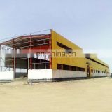 Zimbabwe steel structure commercial hotel residential building
